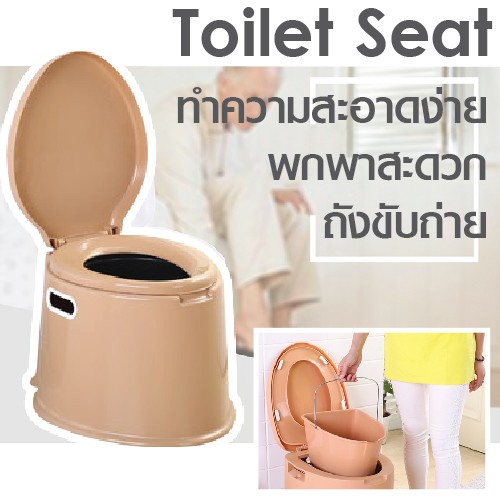 portable toilets seat for the elderly aged 1da3268453