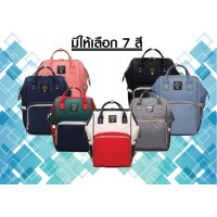 Diaper Bag Multi-Function Waterproof Travel Backpack Nappy Bags. Available 7 Color,,