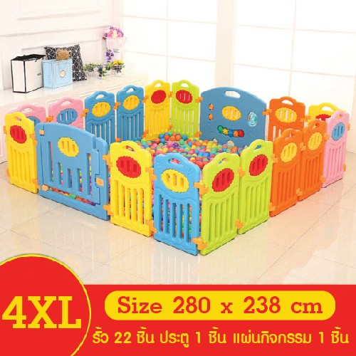 Korea Kids Play Fence No Corner High Grade PVC Size 4XL 280 x 238 cm